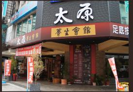 taiyuan-ten-buliding
